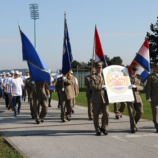 23. Državno športsko natjecanje dragovoljaca i veterana Domovinskog rata Republike Hrvatske